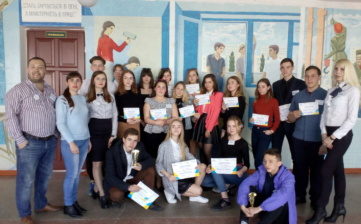 Дебатний турнір «Активна громада – 2018»