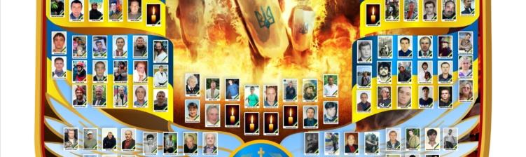 Флешмоб вшанування героїв «Небесної Сотні»
